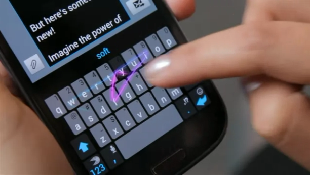 SwiftKey Flow screenshot via SwiftKey video