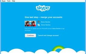 skype-msn-messenger