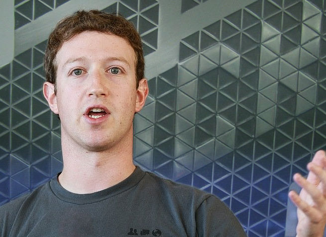facebook hacks 0