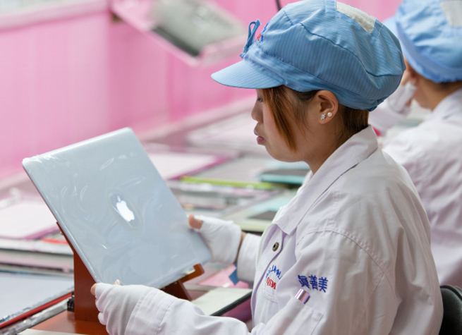 apple-responsibility-factory