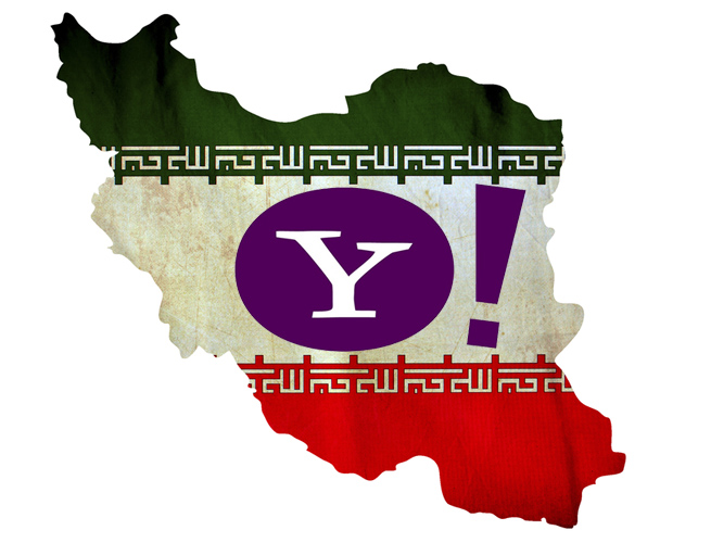 iran-yahoo