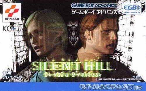 Silent Hill Play Novel