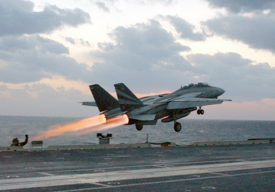 photo of a fighter jet taking off