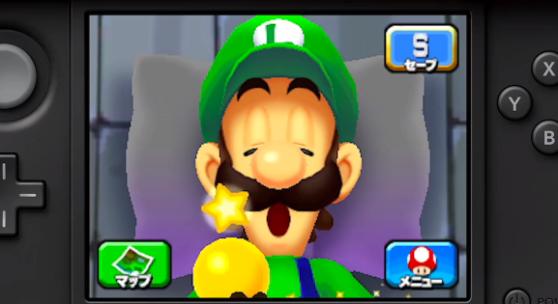 Luigi Face