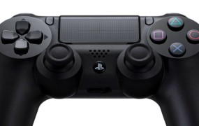 PlayStation 4 DualShock 4 - bottom view