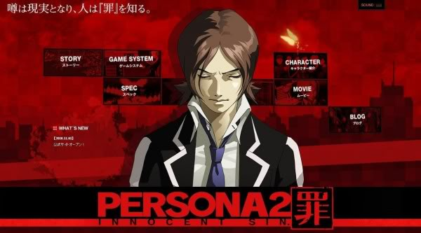 Protagonist Persona 2 Persona 2 Innocent Sin Gets