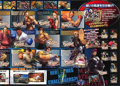 For Street Fighter IV on the Xbox 360, GameFAQs has 32 reviews.