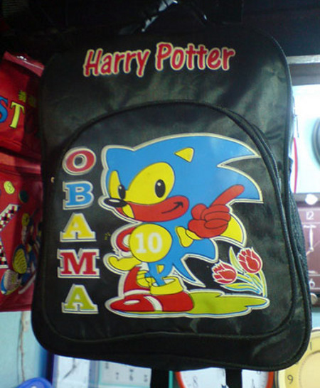 The Most Confusing Backpack