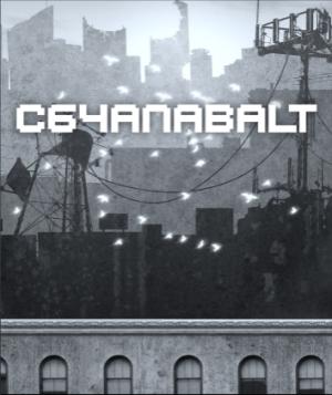 C64 C64anabalt cover art