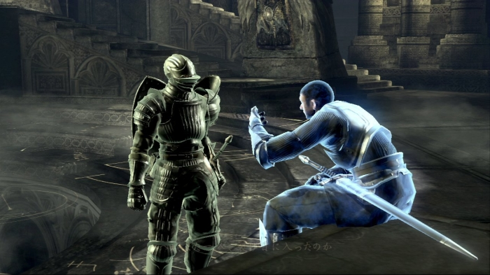 Vr Headset Comparison >> Death and Gaming: Yurt the Silent Chief in Demon's Souls ...