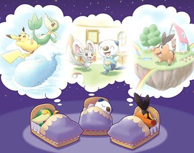 Serebii net and the Amazing Dream World Pokemon | VentureBeat
