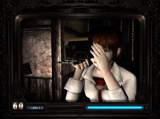 Flashback Review: Fatal Frame [PS2] - The Greatest Game I\'ve Never ...