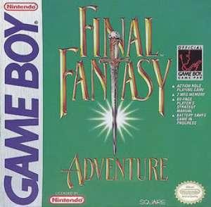 FF Adventure