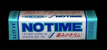 gamer gum