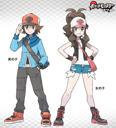 Pokémon Black and White trainers