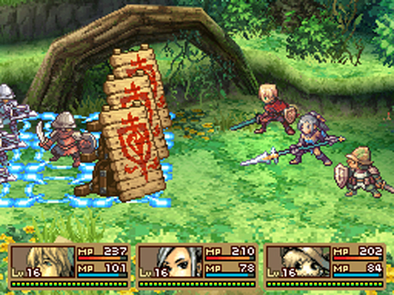 Radiant Historia - a 2011 DS RPG.