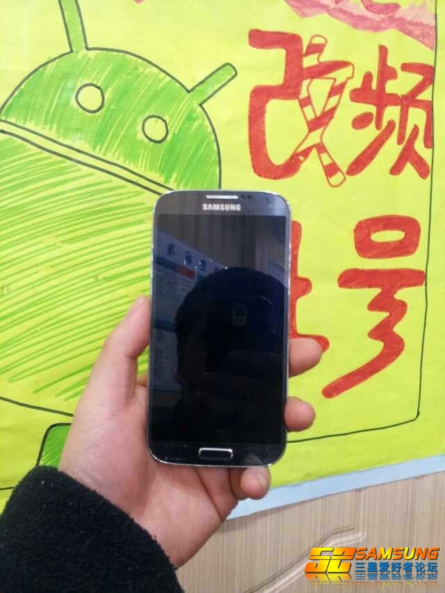 samsung galaxy s4 leak 1