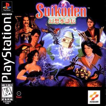 Sweetkoden
