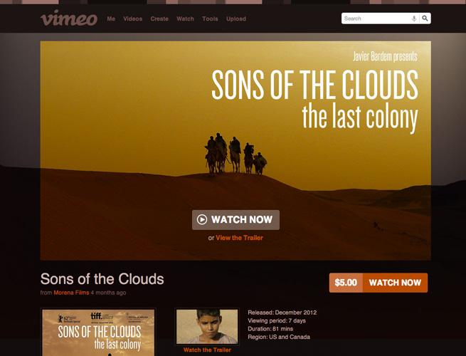 vimeo-paywall