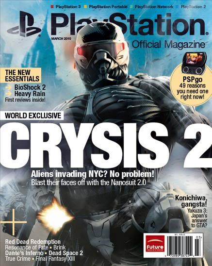 Official PlayStation Magazine cover