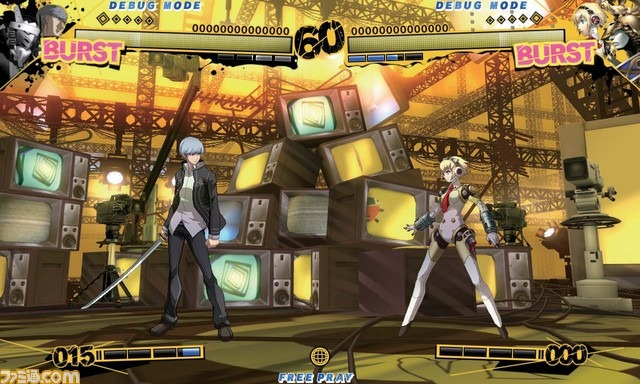If You Think Persona 4 The Ultimate Is One Of Coolest Ideas Since Capcom Created Its Versus Series Then I Should Direct Your Attention To Some