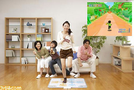 wii family