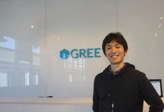Gree Naoki Aoyagi