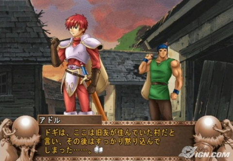 Ys III for the PS2