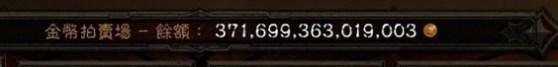 diablo-3-gold-dupe-371-trillion