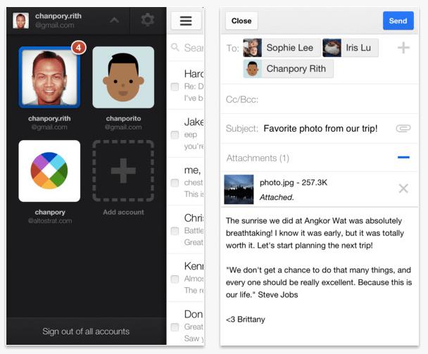 gmail for ios screenshot