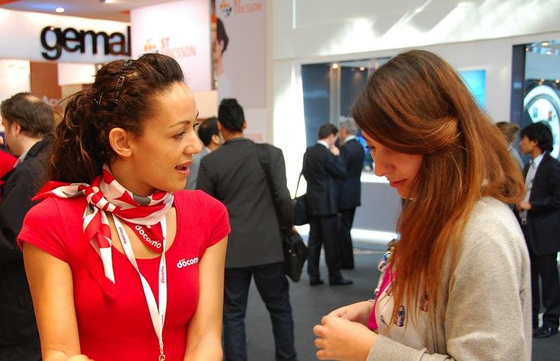 trade show mobile world congress