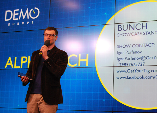 bunch-alpha-pitch-moscow