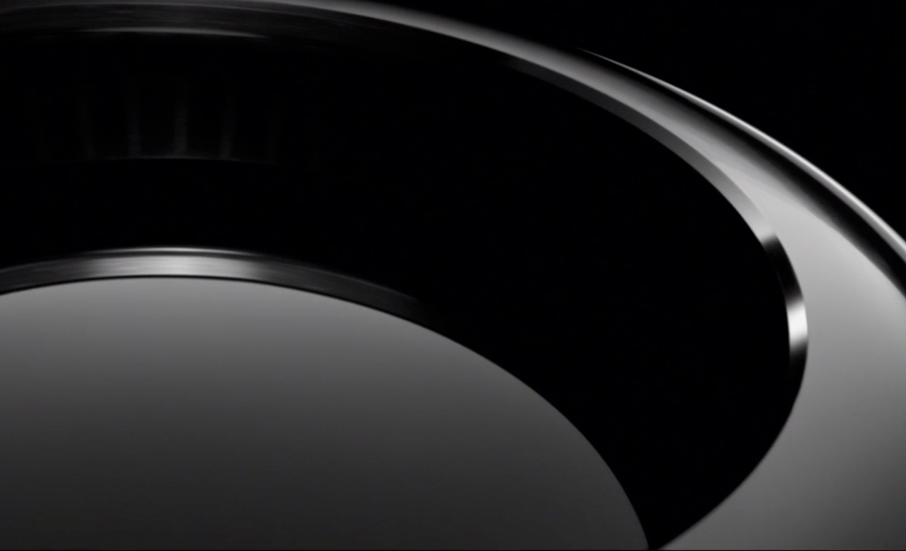 Top of the new Mac Pro