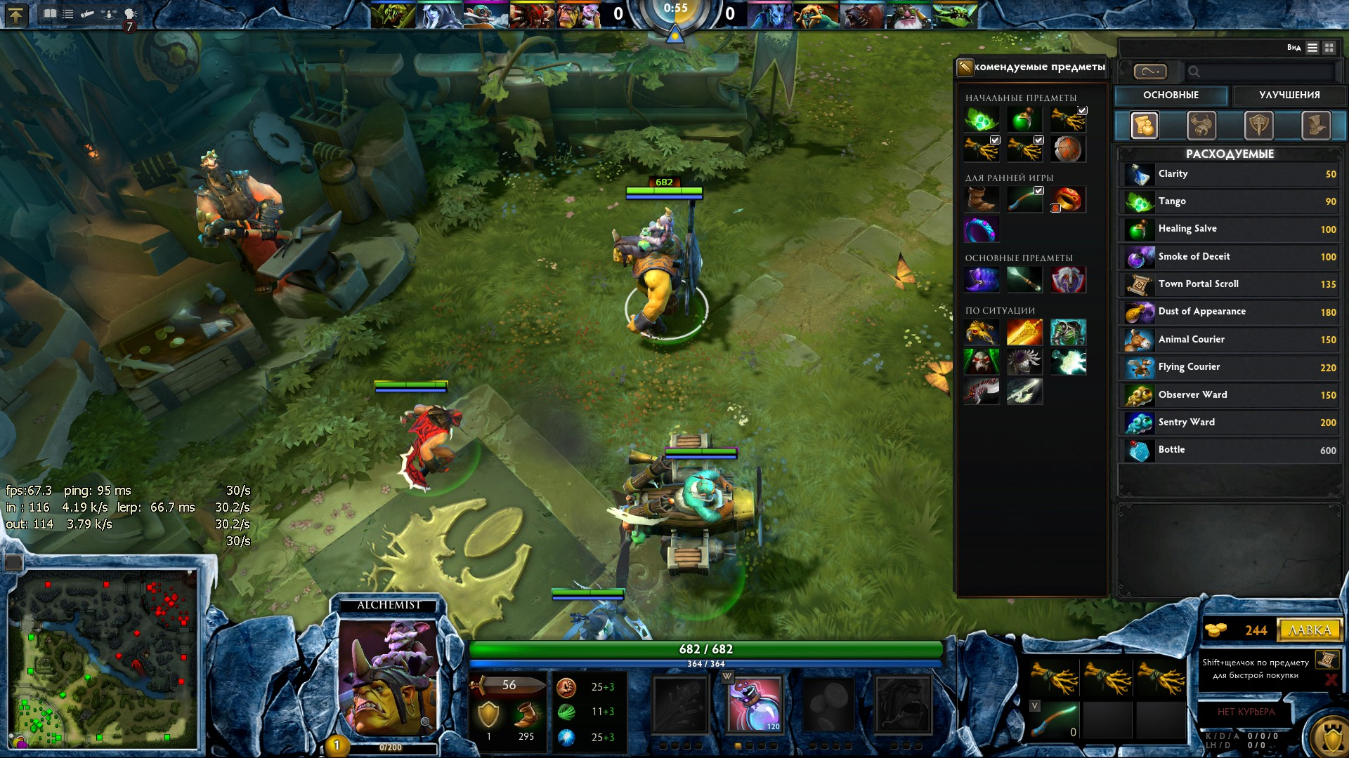 League Of Legends Dota  Will Lead Pc Gamings Fastest Growing Sector To M This Year In North America Venturebeat