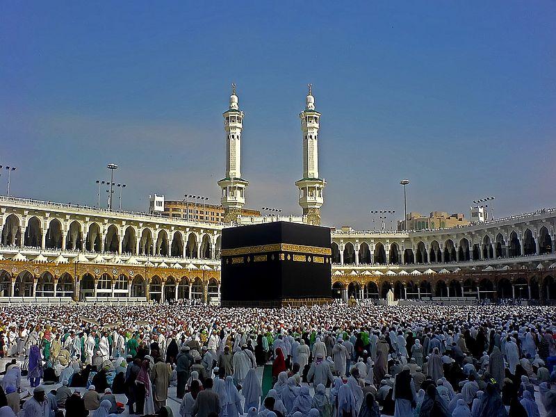 Muslims in Mecca for their Ramadan pilgrimage. Taken by Muhammad Mahdi Karim. (See image license at bottom of page.)