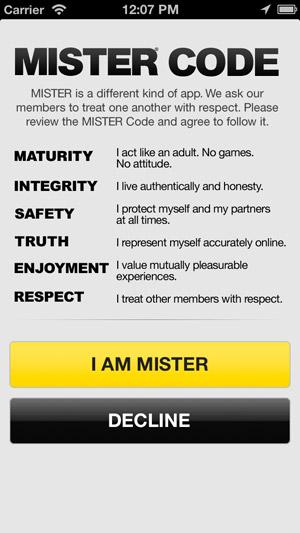 safest meetup code