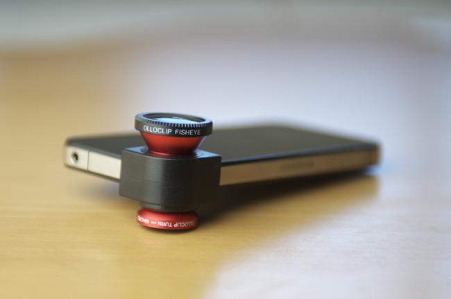 ollocio-iphone