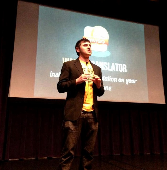 Founder Ryan Rogowski presenting at 500 Startups Demo Day.
