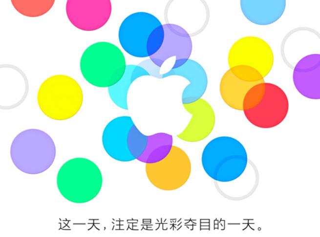 apple-event-china