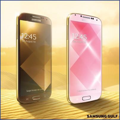 Samsung's new gold Galaxy S4 variants