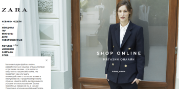 Zara launches Russian e-commerce site