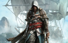 Assassin's Creed IV: Black Flag art book cover