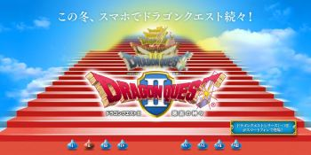 Dragon Quest series coming to Android, iOS in Japan