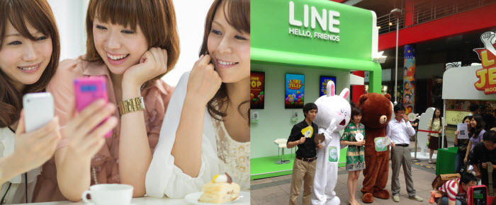 Line has become huge in Japan and other territories.