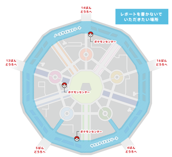 Nintendo's map of Lumiose city shows where players should avoid saving.