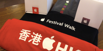 Analyst: Apple-China mobile deal not until 2014