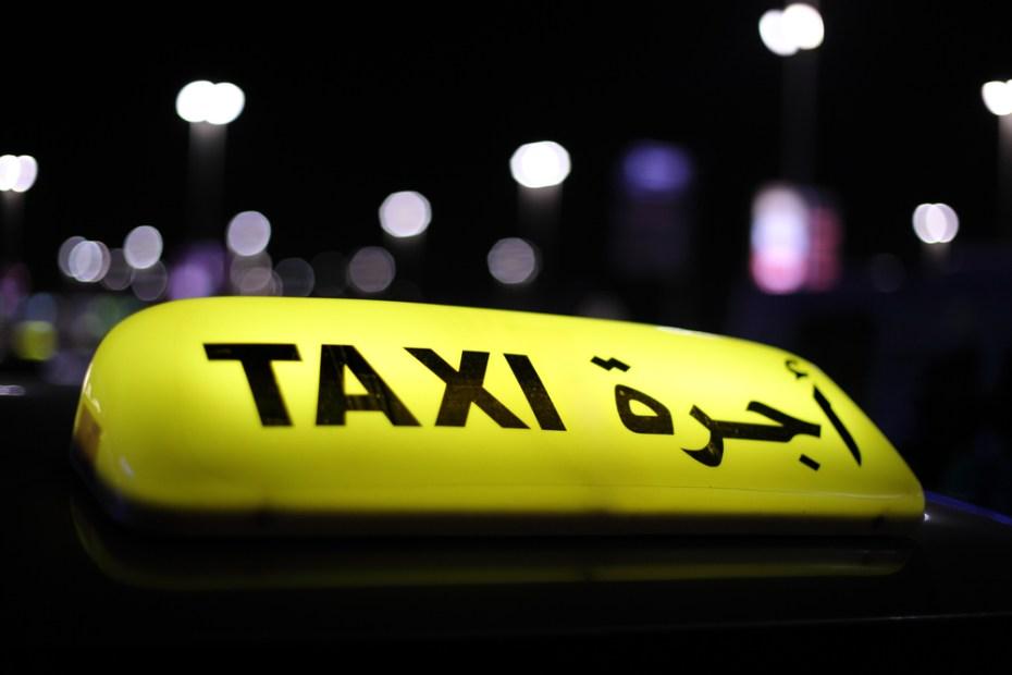 Taxi in arabic