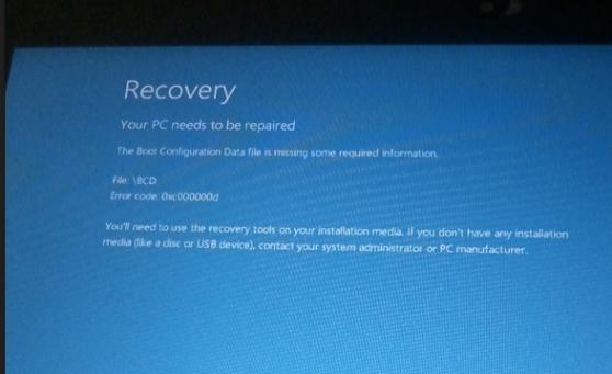 windows-8.1-error