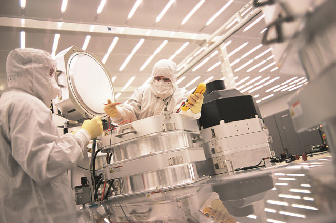 Applied Materials chip making equipment.