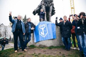 Ingress Kiev event